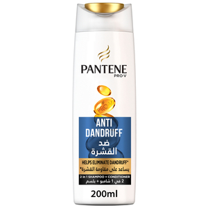 Pantene Pro-V Anti-Dandruff 2 In 1 Shampoo  200ml