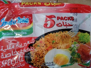 Indomie Special Fried 5x85g