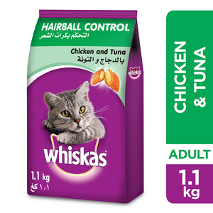 Whiskas Hairball Control With Chicken & Tuna Cat Food Adult 1+ Years 1.1kg