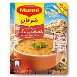 Maggi Oat With Tomato And Beef Soup Sachet 12x65g