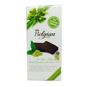 Belgian Milk Chocolate With Hazelnut No Sugar Added 100g