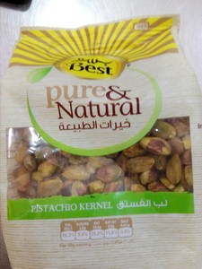 Best Pure & Natural 150g