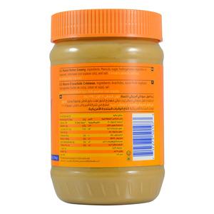 American Garden Creamy Peanut Butter 794g