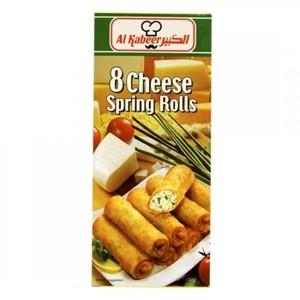 Al Kabeer S/Rolls Cheese 240gm