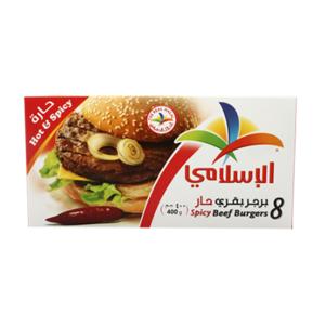 Al Islami Beef Burger 400g