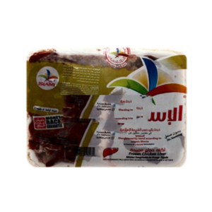 Al Islami Chicken Liver 450gm