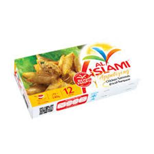 Al Islami Chicken Samosa 240g 240g