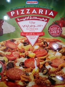 Americana Pizzaria Supreme Pizza Original Crust 470g