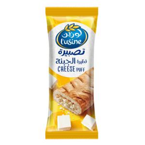 Lusine Puff Cheese 70g