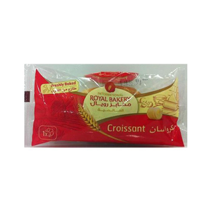 Royal Bakery Croissant Plain Medium 55g