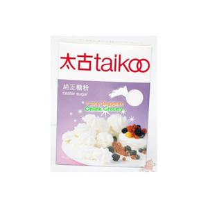 Taikoo Caster Sugar 454g