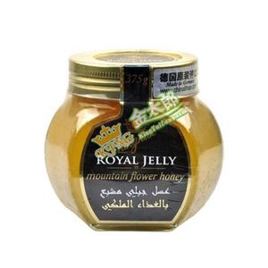 Langnese Royal Jelly Jar 375g