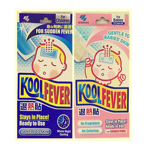 Kool Fever Child Cooling Patches 6pc