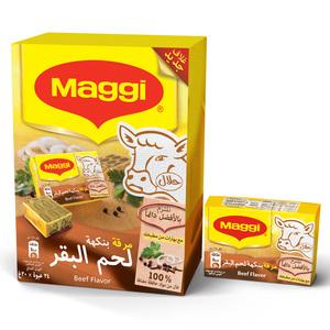 Maggi Beef Stock Bouillon Cubes 24x20g