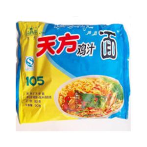 Mie Sedaap Mie Goreng Fried Noodle 5 per pack