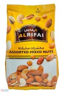 Al Rifai Mixed Nuts 500gm