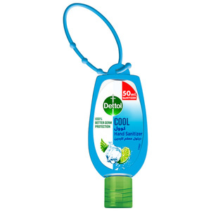 Dettol Cool Hand Sanitizer With Jacket 50ml