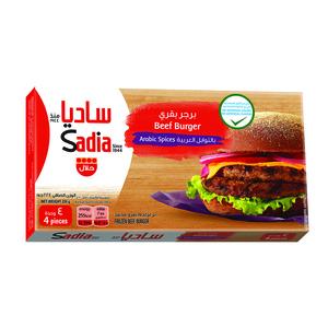 Sadia Beef Burger 224g