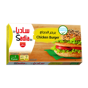 Sadia Chicken Burger 224g