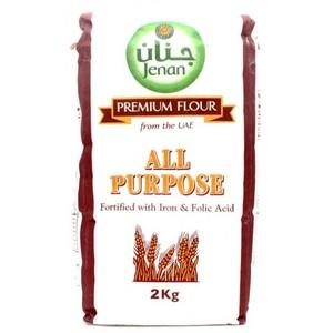 Jenan All Purpose 2kg