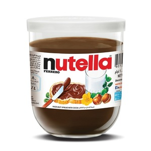 Nutella Jar 200g