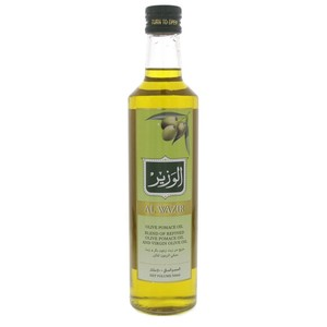 Al Wazir Olive Oil Bottle 500ml