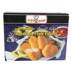 Al Kabeer B.Fish Filt  330 Gm