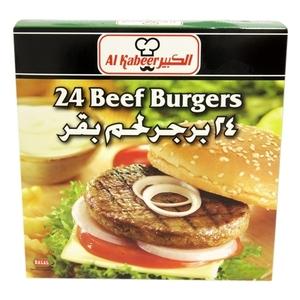 Al Kabeer Beef B Oni  1200 Gm