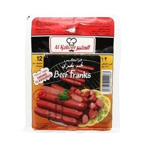 Al Kabeer Beef Franks 454g