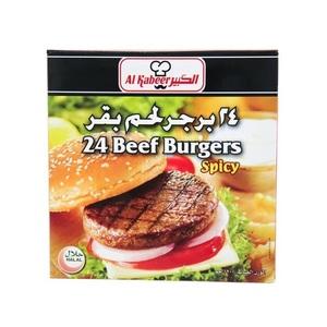 Al Kabeer Beef Burgers  1200 Gm