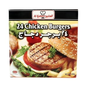 Al Kabeer Chicken Burger  1200 Gm