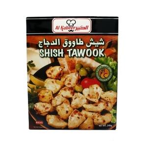 Al Kabeer Sheesh Tawook 240gm
