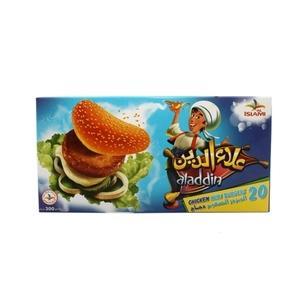 Aladdin Chkn Mini Burger  300 Gm