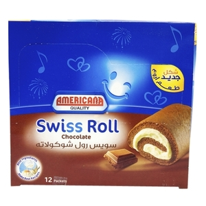 Americana Cake Swiss Roll Chocolate 55g