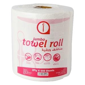 Aswaaq Jumbo Towel Rolls 650s x2 ply