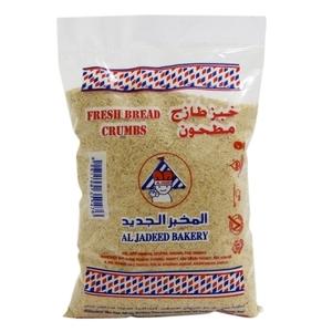 Al Jadeed Bread Crumbs 500g