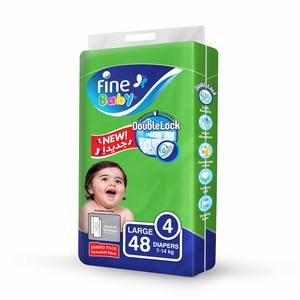 Fine Baby Diapers DoubleLock Technology Size 4 Jumbo Pack 48s