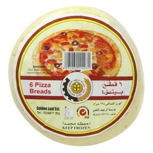 Pizza Dough Mini 1pc