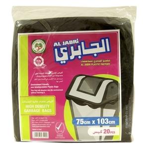 Al Jabri Heavy Duty Garbage Bag 75 X 103 Cm 10pc