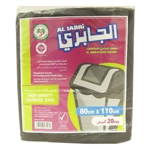 Al Jabri Heavy Duty Garbage Bag 80 X 110 Cm 20pc