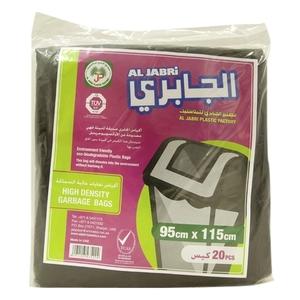 Al Jabri Heavy Duty Garbage Bag 95 X 115 Cm 10pc