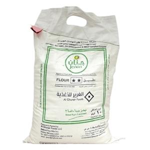 Jenan Flour No.2 10kg