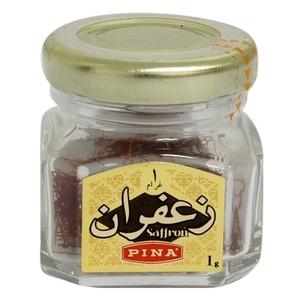 Pina Saffron Glass Jar 1g