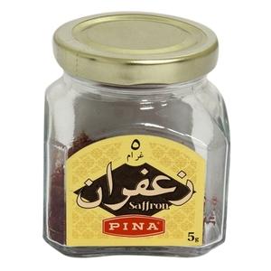 Pina Saffron Glass Jar 5g