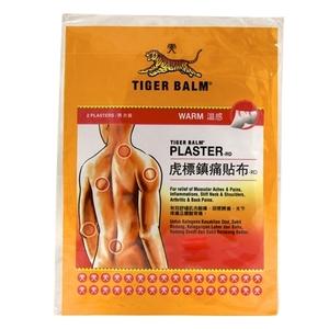 Tiger Plaster Hot  1pc