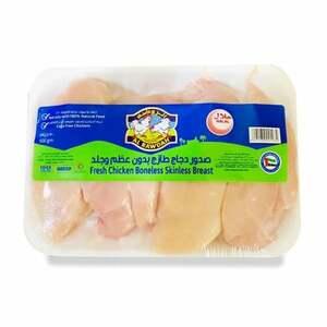 Fresh Chicken - Buy Fresh Chicken Online in Dubai & Abu
