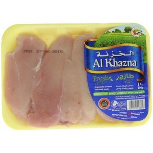 Al Khazna Boneless Breast 500g