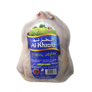 Al Khazna Fresh Chicken 1kg