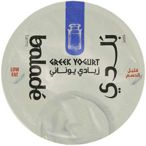Balade Mini Greek Yogurt Low Fat 180g