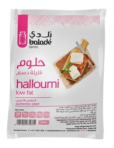 Balade Halloumi Cheese Low Fat 250g